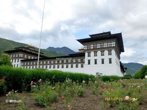 Trashi Chho Dzong -Thimphu Bhutan