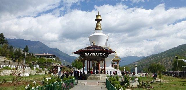 Memorial Chorten- Thimphu Bhutan