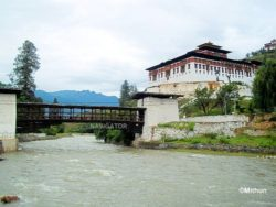 Rinpung Dzong -Paro Bhutan