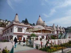 Mangal Dham - Kalimpomg